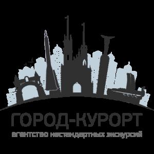 gorod-kurort