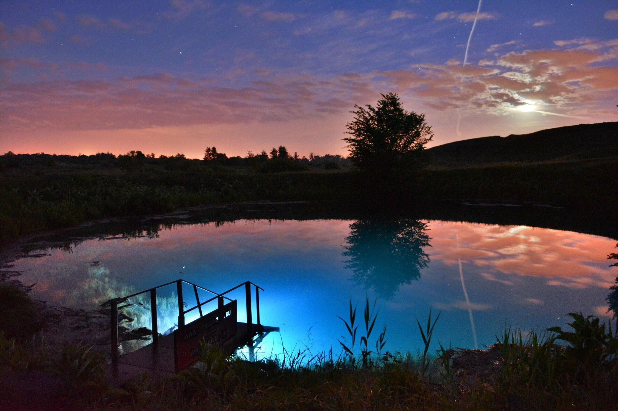 «Загадки голубого озера»